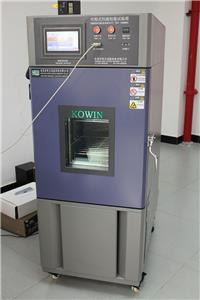 高低温循环箱|高低温试验箱|高低温循环测试箱 KW-DW系列