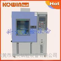锂电子高温老化试验箱