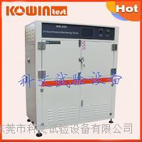 UV人工紫外老化试验箱,UV人工紫外老化试验箱 KW-UV3