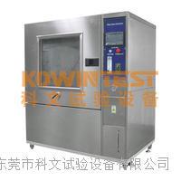 IPX1-IPX9淋雨试验箱厂家