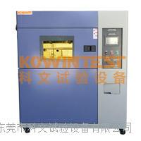 LED灯珠高低温冲击试验箱 KW-TS-480F