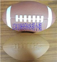 PU橄榄球 发泡PU橄榄球 礼品玩具球