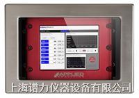 OMA-300连续排放检测系统 OMA-300
