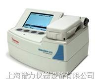 NanoDrop Lite 分光光度计