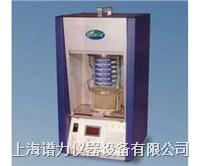 Endecotts SONIC SIFTER超声波精密筛分器