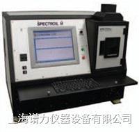 美国Spectro 斯派超油料光谱分析仪Spectroil M/C