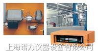MCS100UV/VIS/(N)IR 用于气体和液体的多组分过程光度计