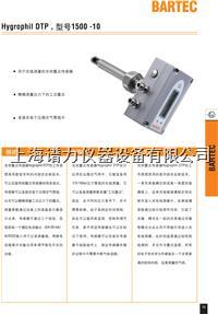 博太科Hygrophil DTP 1500-10光学露点传感器