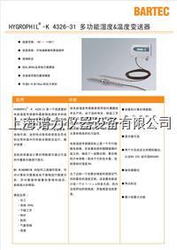博太科Hygrophil K 4326-31多功能温湿度变送器