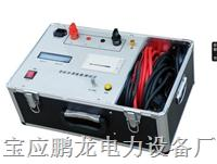 智能回路电阻测试仪 PLHLY-III