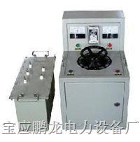 三倍频成套耐压试验装置 三倍频试验装置 PL-JPC