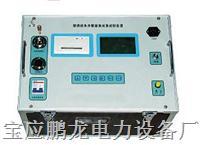 供应调频串并联谐振成套试验装置(自动找谐振点) PL-3000