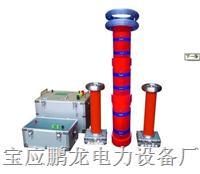 优质特价调频串联谐振试验装置,精致产品串联谐振 PL-3000