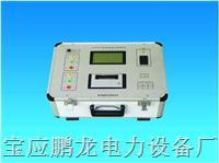 变比自动测试仪、自动变比测试仪 PLBCZ-D