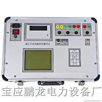 高压开关动作特性测试仪/动特性测试仪 PL-CQ03