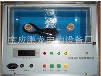 供应绝缘油介电强度测试仪,绝缘油介电强度自动测试仪 PL-2000