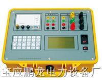 变压器容量特性测试仪 PL-SDZ