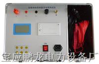 扬州鹏龙牌接地线成组直流电阻测试仪 直流电阻成组测试仪 PL-GTF