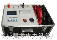 接地引下线导通测试仪PL-ZSD接地导通电阻测试仪 PL-ZSD