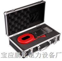 钳型接地电阻测试仪,接地电阻测试仪,鹏龙钳形接地电阻测试仪 PL-RUY