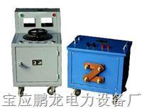 供应交流大电流发生器-升流器,厂家直销。 PL-BQS
