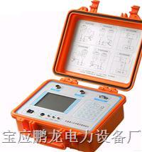 互感器二次压降负荷测试仪,电流互感器回路阻抗 PL-DRT