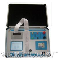 供应全自动互感器特性综合测试仪-(最新研发) PL-3200