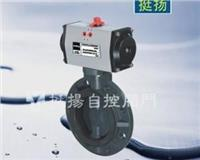 气动PVC蝶阀 D671F