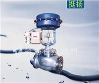 气动波纹管密封套筒調節閥 QZJHM-16W