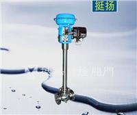 气动低温調節閥 QZMAP