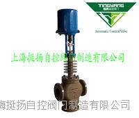 高温电动三通调节阀 ZRSF(H)