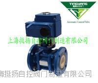 电动陶瓷球阀 SMFQ41G-16FC
