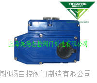 精小型角行程电动执行器 CZ-05.10.20.40.50.60.100.200