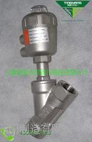 JZF气动角座阀 不锈钢气动角座阀 Y型角座阀 内螺纹角座阀 Y型角座阀