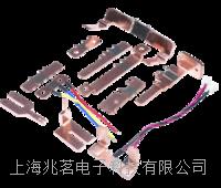 TT Electronics电流传感电阻器LRMA系列 LRMA系列