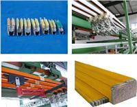 HXPnR- H系列单极滑触线 HXPnR- H