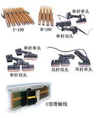 HXPnR-M、HXPnR-C、HXPnR- Ω系列 组合式滑触线  HXPNR-C