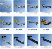 """集电器、滑触线配件 JDU系列(铜质)""""H""""型安全滑触线  JDU系列"""