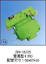 JD4-16/25(普通型(FH))集万博体育app手机投注 JD4-16/25