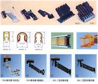 C型、M型 排式滑触线集电器 C型、M型