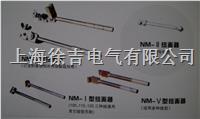 接触线扭面器 ST