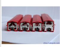 HXPNR-H-1000安全滑触线 HXPNR-H-1000