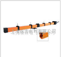 HFP-3-20/100A多极管式滑触线 HFP-3-20/100A