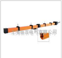 HFP-4-10/50A多极管式滑触线 HFP-4-10/50A