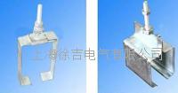 多极管式滑触线铝合金吊架 多极管式滑触线铝合金吊架