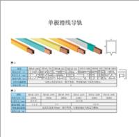 JDC-H-320A单极组合式安全万博Manbetx官网 JDC-H-320A