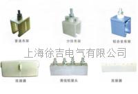 单极滑触线检修装置 单极滑触线检修装置