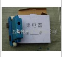 HXTS-4-10多级管式集电器  HXTS-4-10