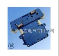 DHG/4多极集电器   DHG/4