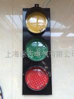 HCX-ABC-50滑触线信号灯-50  HCX-ABC-50滑触线信号灯-50